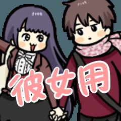 (1)彼女→彼氏!むにゅカップル