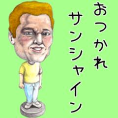 動く!ボブルヘッド人形(最上級風)