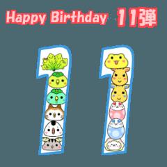 誕生日と仲間たち