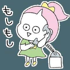 [LINEスタンプ] ぽにーてーるのこ02 (1)