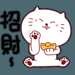 TWIWAN CAT