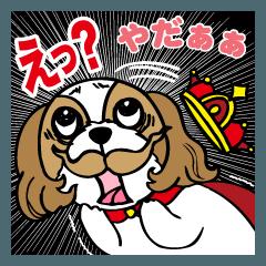 しーちゃん 童話編