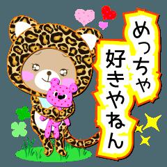 """[LINEスタンプ] Baby Bear """"関西弁のヒョウ"""""""