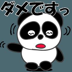 パンダが代りにお返事