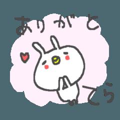 寺さんに贈るうさぎスタンプ Tera rabbit