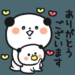 育児パンダ