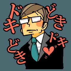 上から部長8 恋愛『テレ』モード
