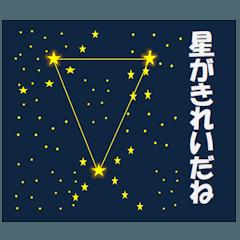 それゆけ!カッパちゃん ~夏version~