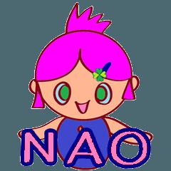 [LINEスタンプ] I my me NAO