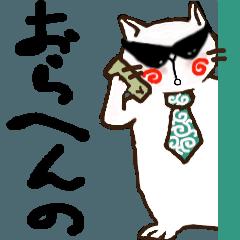 大阪が好き!うず太の大阪弁