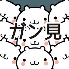 ・・・からの【激動!!!】