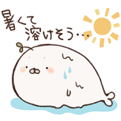 【夏ver】あきらめたあざらし3