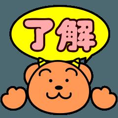 魔獣ちゃん ~よく使うフレーズ編~