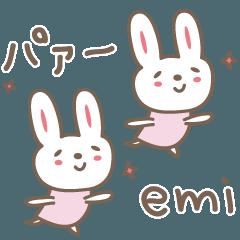 えみちゃんウサギ cute bear for Emi