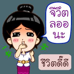 Khmer Language in Thai