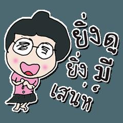 こんにちは!私の名前はナオミです。^_^