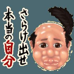しげる(40) part2
