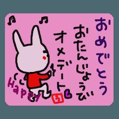 俳句で伝える気持ちスタンプ~ウサギ