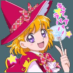 [LINEスタンプ] 魔法つかいプリキュア! (1)