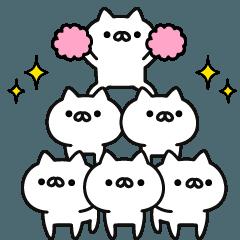 [LINEスタンプ] ちょこまか動くネコ (1)