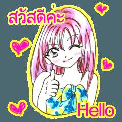 女の子の日常【タイ語と英語】