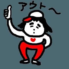 ハートのミヨちゃん ソフト部編
