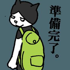 ねこ太の登山編