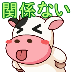 Momo Cow : Animated