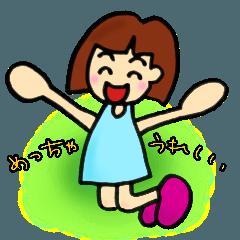 [LINEスタンプ] 女の子、その2。関西弁よく使う言葉 (1)