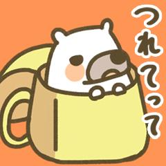 [LINEスタンプ] くまたろうと一緒 (1)