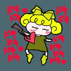 [LINEスタンプ] デカモジ カラフル ガール 2 夏 (1)