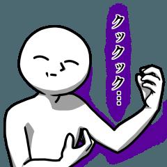 (⌒,_ゝ⌒)王のスタンプ3
