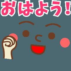 動く!手話付き顔文字(vol.1)