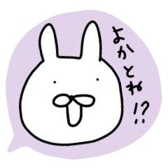 ながさきくん11