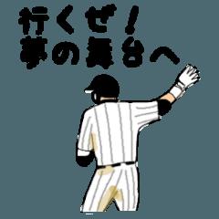 千葉大好き応援団(第2弾)