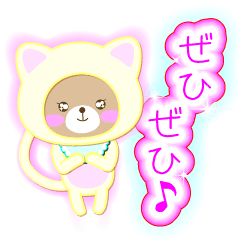 "Baby Bear ""後輩ねこ"""