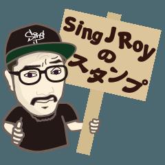 福井のレゲエシンガーSing J Royのスタンプ