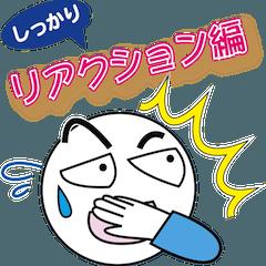 [LINEスタンプ] てるてるぼうずの日常会話 2 (1)