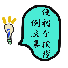 mongon Sticker