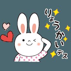 [LINEスタンプ] うさちゃん♡
