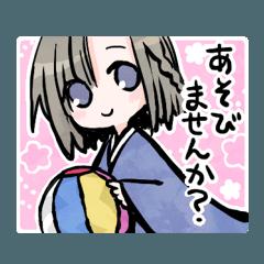 10人×笑顔(ちょっぴり和風)