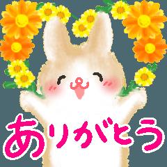 花うさぎ【お疲れ様・了解・ありがとう】