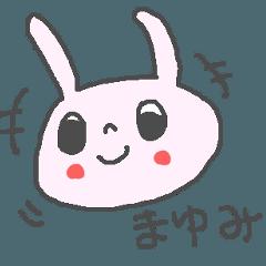 [LINEスタンプ] まゆみさんに贈るうさぎスタンプ Mayumi (1)