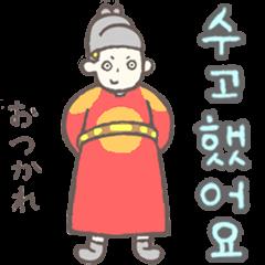 王と宮廷の人々(韓国語/ハングル)