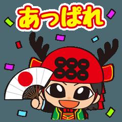 真田幸丸 Vol.2