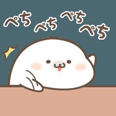 動く☆彡ツンデレあざらし