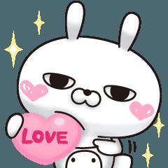 ひとえうさぎ6(LOVE編)