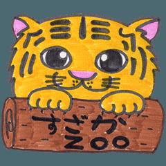 須坂市動物園の仲間たち