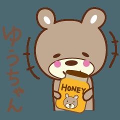 ゆうちゃんクマ bear for Yuchan