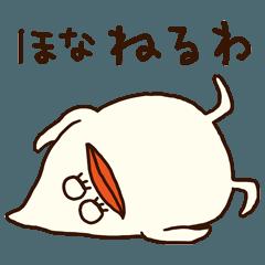 おでぶなトリ(関西弁)